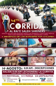 flyer-4ta-shriners