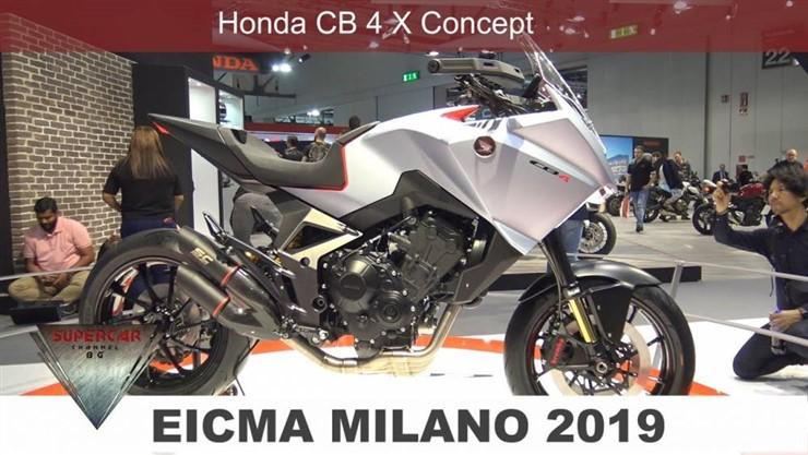 Honda CBX4